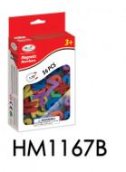 Magnētiskie skaitļi, 1209K575/HM1167B 1209K575/HM1167B