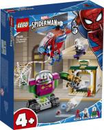76149 LEGO® Super Heroes Mysterio ļaunums 76149