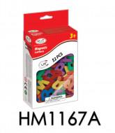 Krāsu kaste, 1209K574/HM1167A 1209K574/HM1167A