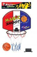 Basketbola grozs ar bumbu 40x31cm AJ3030BK/0602S122 AJ3030BK