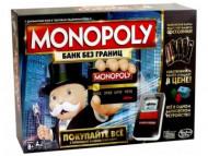 MONOPOLY spēle Ultimate Banking RU, B6677121 B6677121