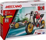MECCANO konstruktors Multi 5 Model, 6053371 6053371
