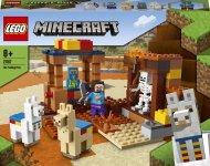 21167 LEGO® Minecraft™ Tirdzniecības vieta 21167