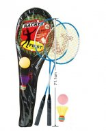 AO JIE badmintona komplekts, AJ1701RK/1202S052 AJ1701RK