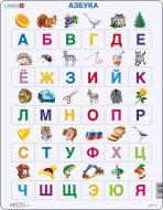 LARSEN puzzle ABC, LS8RU LS8RU